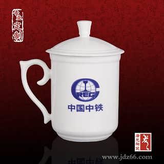 办公陶瓷茶杯定做 开会陶瓷茶杯 景德镇陶瓷杯厂