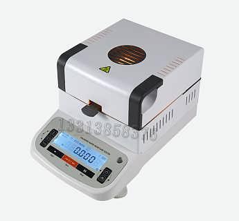 快速淤泥含水仪器 泥浆含水率测定仪
