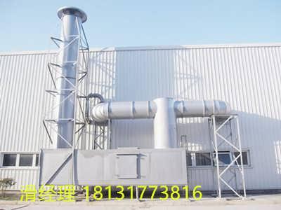 生料带厂废气异味处理装置烟气净化设备