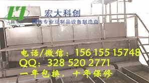 浙江大豆泡豆系统  大豆浸泡设备