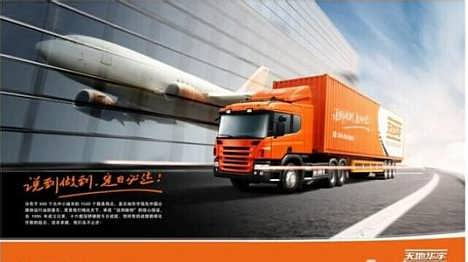 郑州到安阳的专业电动车托运公司