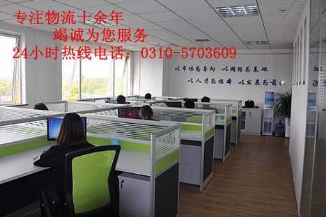 邯郸发到信阳的物流公司v河南专线