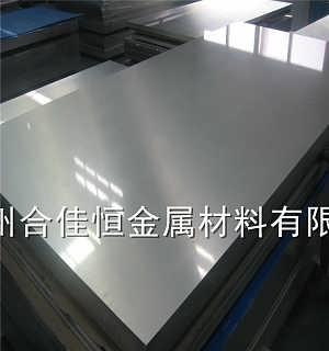 美标2024-T4高强度航空铝板