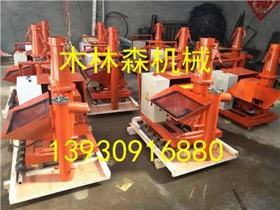 液压 二次构造输送泵 混凝土浇筑机的额定功率