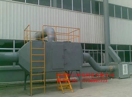 塑料厂有机废气处理烟尘异味净化装置