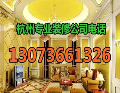 杭州专业餐饮空间装修设计公司电话,店铺装修注意事项。