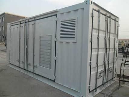 沧州信合集装箱 定制集装箱 标准价格 特种集装箱 质量保证-沧州信合集装箱制造有限公司销售部
