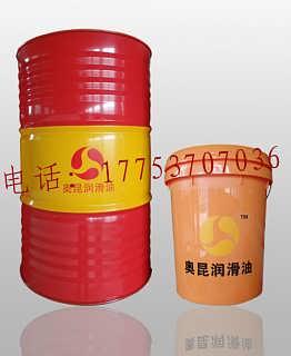 漯河金属加工用油电火花油厂家供应