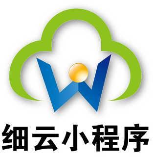 购物小程序开发公司,微信购物小程序开发
