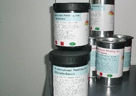 健身器材丝印油墨