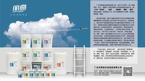 洗衣房专用强力洗衣粉 酒店宾馆水洗厂专用强力洗衣粉