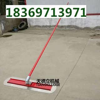 30公分宽地坪施工大抹子 不锈钢地坪收平大抹刀 路面大抹刀