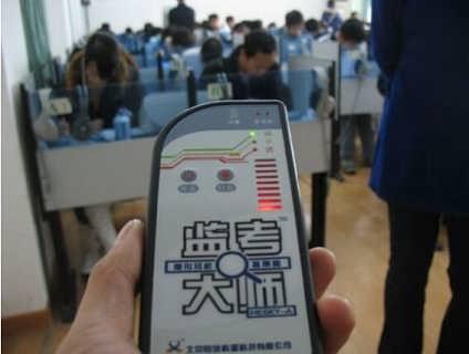 考场专用信号探测器 研腾监考大师无危害监测设备
