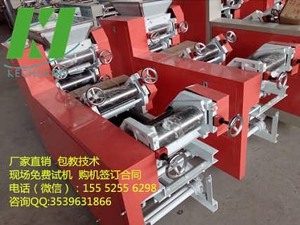 石家庄果蔬压面机制作过程 小型商用全自动面条机 商用多功能面条机