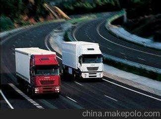 郑州到鹤壁的直达物流专线