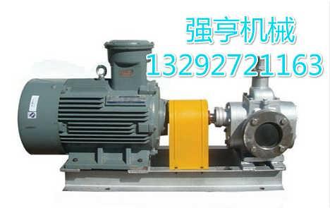 贵州强亨机械YCB圆弧齿轮泵适于做增压燃油输送泵-河北强亨机械设备有限公司