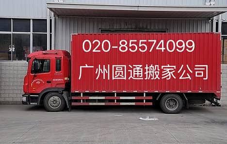 广州吊沙发,广州天河区吊沙发,广州专业吊沙上楼-广州圆通搬家有限公司