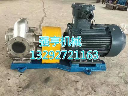 贵州强亨机械KCB齿轮泵可做增压燃油输送泵-河北强亨机械设备有限公司