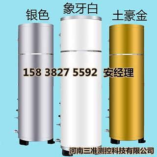 衡水空气能热水器耐低温-河南三准测控科技公司
