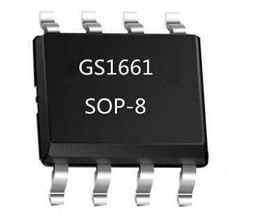 at6289中广芯源 2A电流直流电机驱动芯片