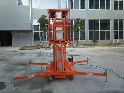 阳江单柱升降梯8米铝合金电动升降梯