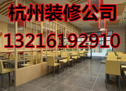 杭州有名气的童装店装修公司电话装修设计方案-杭州装修网 杭州装饰网 杭州装潢网