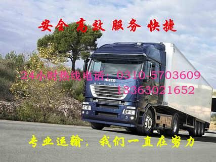 邯郸到呼和浩特物流有限公司v欢迎您-邯郸市百恒物流有限公司