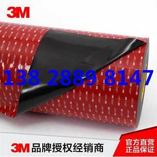3M5925粉末涂层漆用双面胶丙烯酸黑色胶体强力泡棉胶-深圳市新弘尔电子材料有限公司