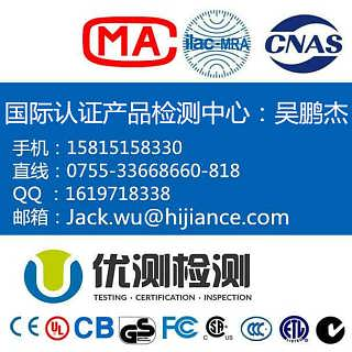 深圳专业办理吸油烟机CCC认证,权威实验室检测认证