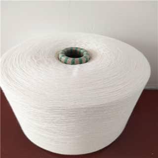 纯棉强捻纱32支精梳纯棉纱-潍坊天鹏纺织有限公司