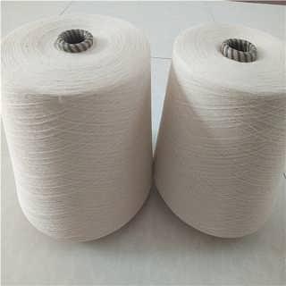 合股纱21支32支2股纯棉纱价格-潍坊天鹏纺织有限公司