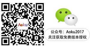 奥酷流媒体服务系统AMS6.3正式版发布-北京北极星通信息技术有限公司--业务部