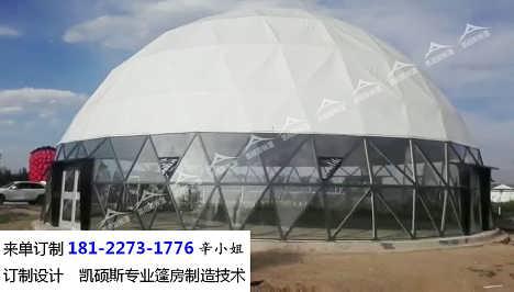 武汉市 黄石市球形帐篷 大跨度5-60m 球形帐篷定制