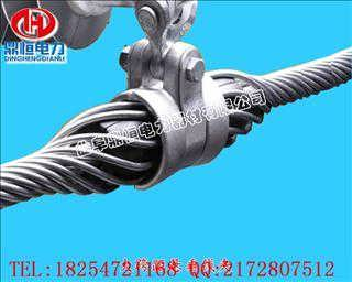 耐腐蚀优质铝合金材质大档距ADSS悬垂线夹