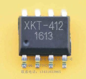 芯科泰供应无线充电 无线供电芯片 1.5AUSB供电芯片 XKT-412-深圳市芯科泰电器开发有限公司