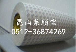 3M55230(质量保证)3M55230棉纸双面胶-昆山市莱顺宝电子有限公司