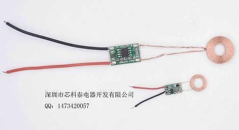 芯科泰供应4.2V电池微小产品无线充电模块无线供电模块芯片方案-深圳市芯科泰电器开发有限公司
