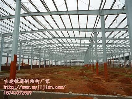 长春钢结构长春钢结构厂家