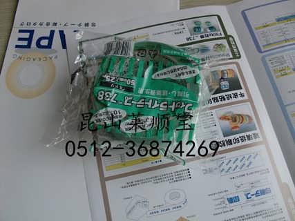 日东100S 日东V100S 苏州莱顺宝超低价批发-昆山莱顺宝电子有限公司