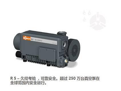 普旭RA0302真空泵维修