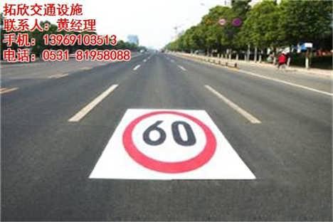 济南道路情况-济南驾照-右转借道区图解-专用道可以吗