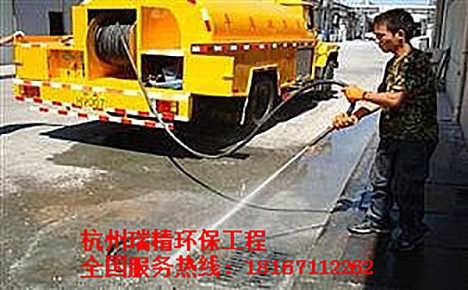 嘉兴南湖区工厂排污沟疏通清多少钱-杭州瑞精装饰工程有限公司