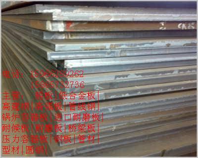 包头烟筒用35mm厚的Q235GNH耐候钢板生产厂家-山东君晟宏达钢材有限公司