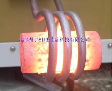电磁感应圈加热器-天津洲宇机电设备科技有限公司