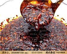 鱼锅底料批发|供应商|辣火老灶-重庆振业食品厂