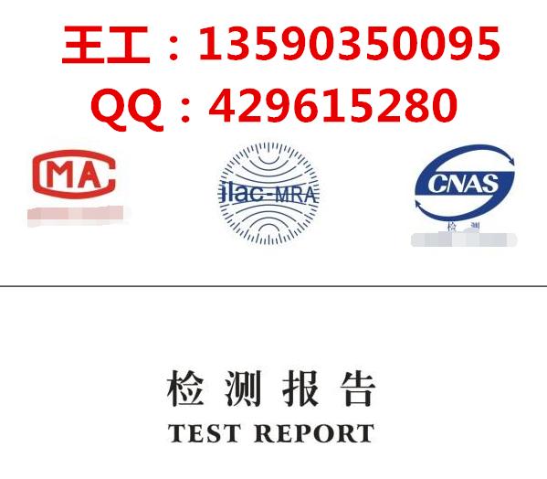 深圳办理榨汁机CE-LVD认证