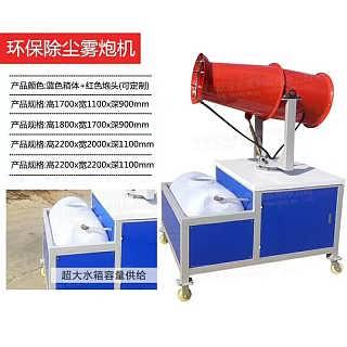 安徽厂家直销手动、半自动、自动炮雾机