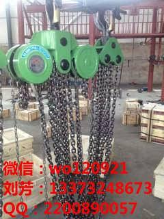 7.5吨10吨6米电动葫芦厂家-河北东诺起重机械制造有限公司