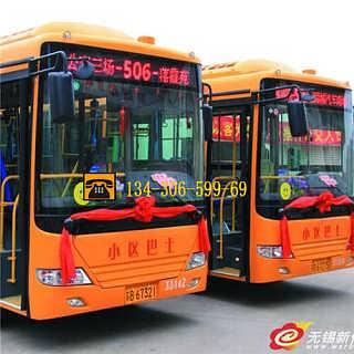 深圳全彩公交车LED屏,公交车LED电子显示屏报价