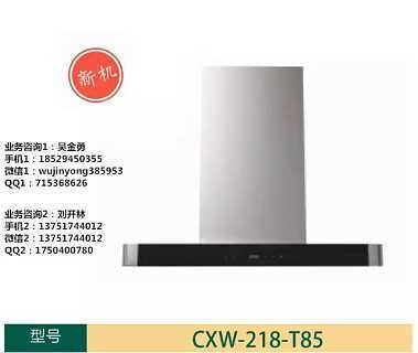 广州饭店厨房排烟设备 高效除油烟机-广州盛康环保工程有限公司